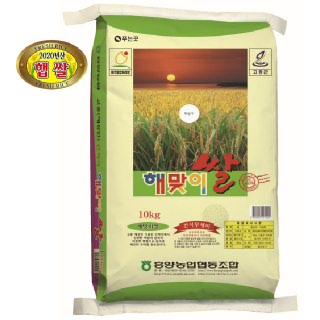 흥양농협 고흥 해맞이쌀 햅쌀(새청무)10kg, 2020년산