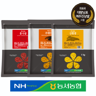 할인[하나로라이스]컬러쌀 인기상품 묶음세트(강황쌀+루테인쌀+홍국쌀)각1kg