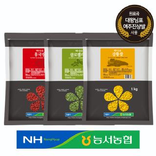 할인[하나로라이스]컬러쌀 인기상품 묶음세트(강황쌀+클로렐라쌀+홍국쌀)각1kg