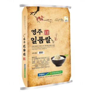 안정농협 영주 일품쌀, 10kg, 2020년산