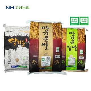 [친환경 농가돕기][완주 고산농협]땅기운 친환경 쌀(당일도정)/찹쌀/찰현미/현미(2019년,국내산)
