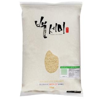 농협하나로마트 석곡농협 백세미쌀(골든퀸3호) 4kg (2020년산)
