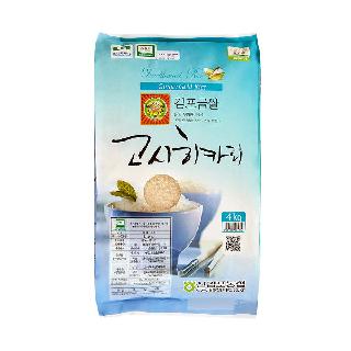 농협하나로마트 신김포금쌀(고시히카리),4kg (2020년산)