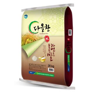 충북농협 다올찬쌀 19년산 추청쌀,20kg