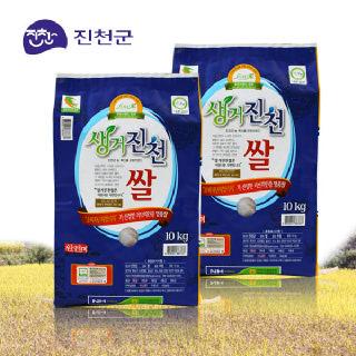 농협 진천군 완전미 생거진천쌀(추청), 20kg(10kg+10kg),2019년산
