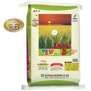 흥양농협 고흥 해맞이쌀(운광)10kg,2021년산