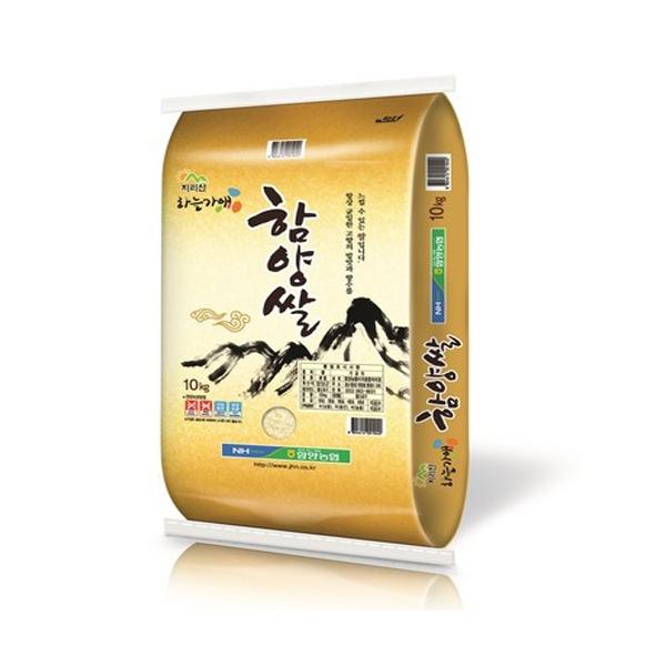 함양농협 지리산함양쌀(혼합), 10kg, 2020년산