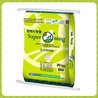 안중농협 슈퍼오닝쌀(고시히카리), 20kg, 2019년산