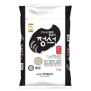 햇곡원 건강한쌀 밥의 정석(하이아미), 4kg, 2019년산