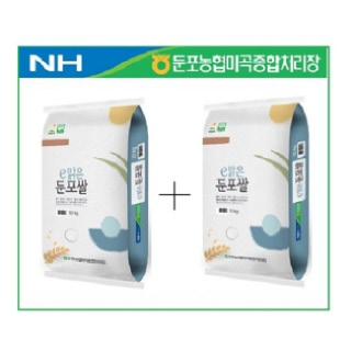 둔포농협 e맑은 아산쌀(삼광),10kg+10kg 2019년산