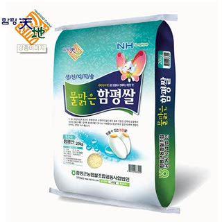 농협 물맑은 함평쌀(혼합), 20kg, 2019년산