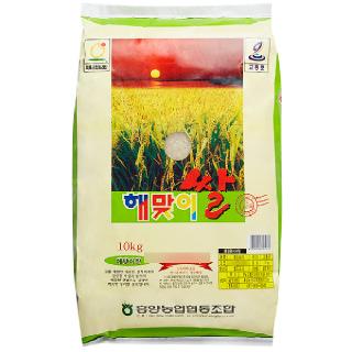 농협하나로마트 고흥 흥양농협 해맞이쌀 (운광) 21년산