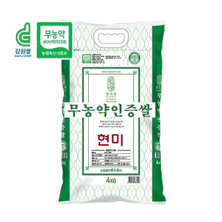 햇곡원 친환경  무농약현미, 4kg, 2019년산