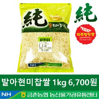 [금촌농협] 순우리 발아현미찹쌀 1kg