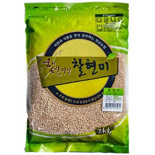 원삼농협 찰현미, 2020년산, 2kg