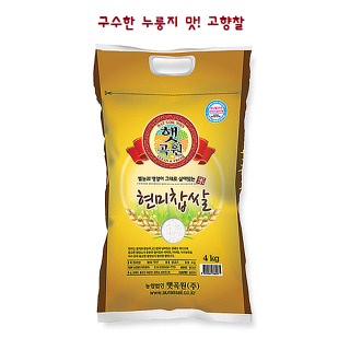 햇곡원 누룽지맛 현미찹쌀 (향찰)  4kg