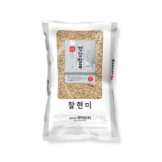 햇곡원 누룽지맛 현미찹쌀 (향찰)  10kg