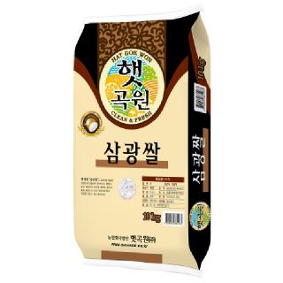 햇곡원 (특등미)삼광쌀 10kg