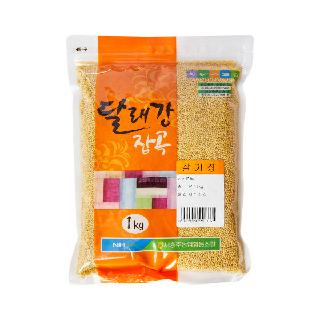 농협하나로마트 서충주농협 기장,1kg