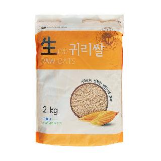 농협하나로마트 군자농협 귀리쌀,2kg (2020년산)