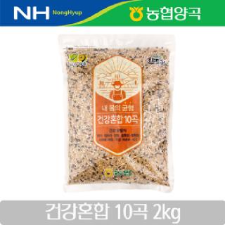 농협양곡 한토래 건강혼합 10곡 2kg