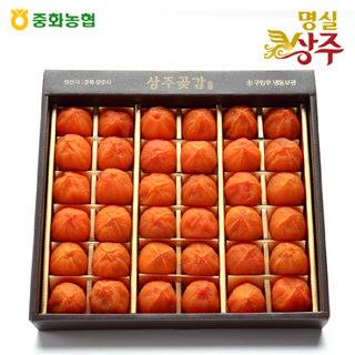 중화농협 명실상주 곶감 선물세트 5호 1.2kg(30개)