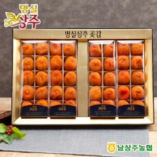남상주농협 명실상주 상주 곶감 3호 2kg(36~48개)