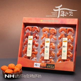 남상주농협 천년의맛 상주 반건시 4호 1.5kg(50g*30개)