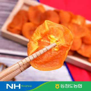 [경북농협] 동청도 감말랭이(800g,1.6kg,1.8kg)