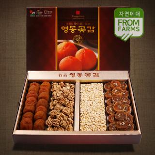 충북 영동 가미농산 곶감 혼합세트2호 1.2kg (곶감/호두/잣/호두말이)