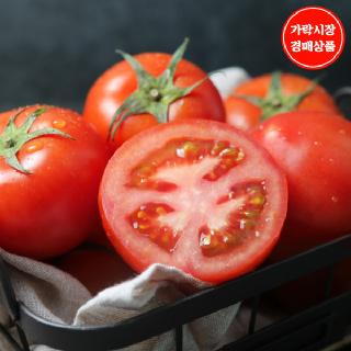 [가락시장]토마토 2.5kg(3~5번)