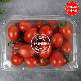 [가락시장] 대추토마토 500g*4팩  1~3번