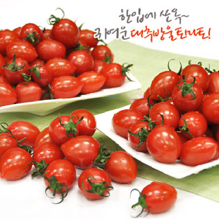 익산원예농협 대추방울토마토 2kg(3,4번과/랜덤발송)