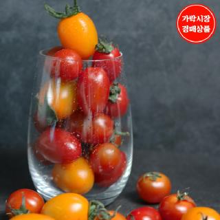 [가락시장][3팩 세트] 토마토 3종 1.5kg (방울토마토500g + 대추토마토500g + 노랑방울토마토500g)