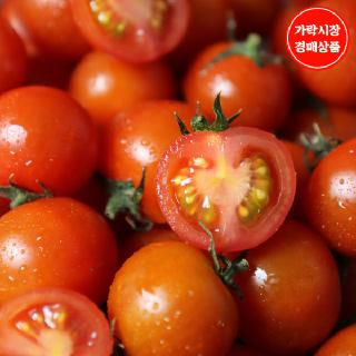 [가락시장] 방울토마토  1kg내외(1~3번)
