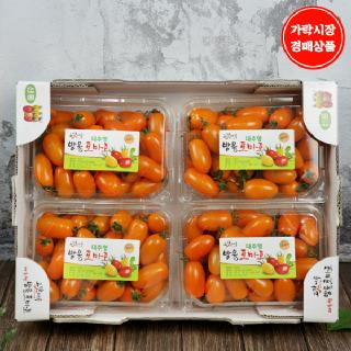 [가락시장] 주황 대추토마토 3kg내외/box