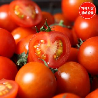 [가락시장] 방울토마토  2kg내외(1~3번)