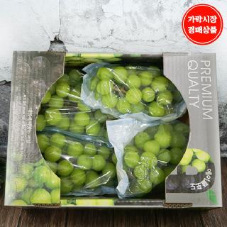 [가락시장][상주 에이플] 프리미엄 하우스 샤인머스켓 2kg내외 3~4수_아이스박스
