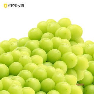 김천농협 샤인머스켓 포도 2kg(3송이)