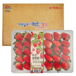 달콤하고 부드러운 논산 설향 딸기 800g(30구)특