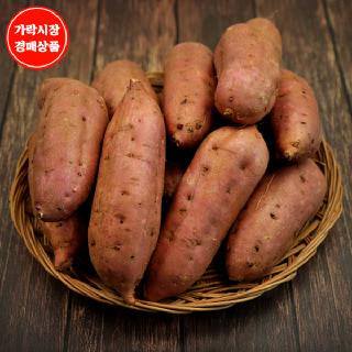 [가락시장] 호박고구마 2.4kg내외/box/특상(100~250g)