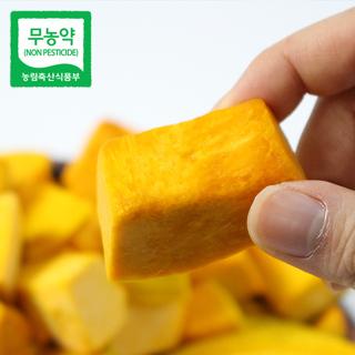 [산지직송] 함평 무농약 손질단호박(깍두기/슬라이스) 300g x 3
