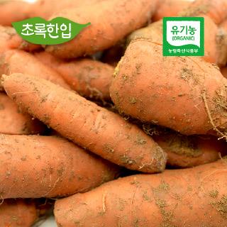 [초록한입] 국내산 유기농 당근 3kg + 양배추즙 증정