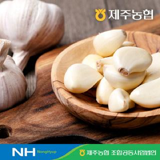 [제주농협] 제주 산지직송 깐마늘2.5kg