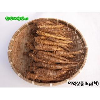 더덕 1kg (하품)