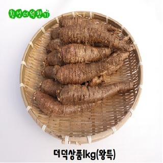더덕 1kg (왕특)