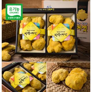 유기농 상황버섯 선물세트 200g(보자기+쇼핑백)