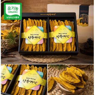 유기농 상황버섯 선물세트 150g(보자기+쇼핑백)