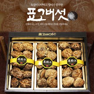 영동농협 표고버섯 흑화고세트 1호 360g