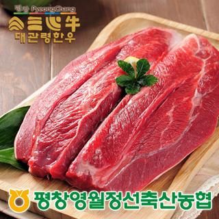 평창영월정선축협 대관령한우 장조림용(1등급이상) 400g